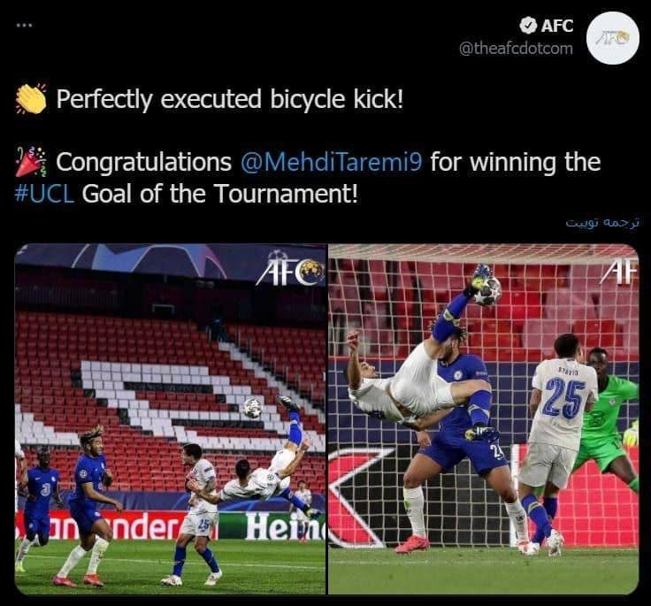 پیام تبریک AFC برای مهدی طارمی