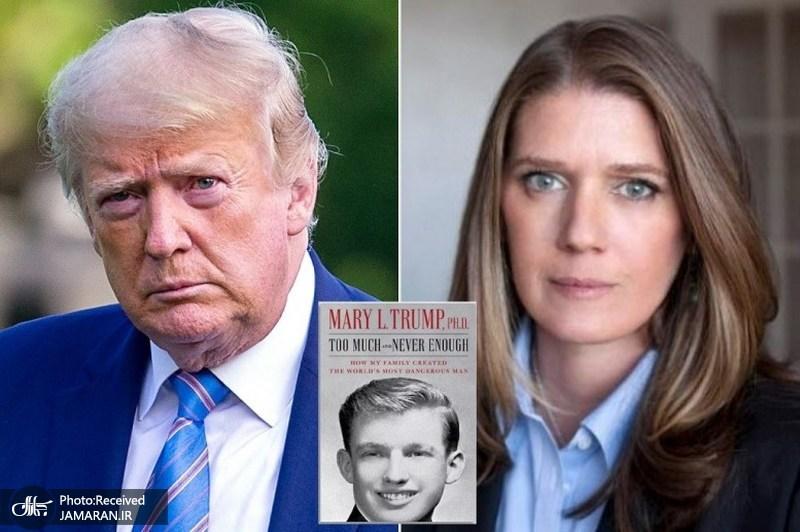 Mary-trump-Book-Donald-Trump-2