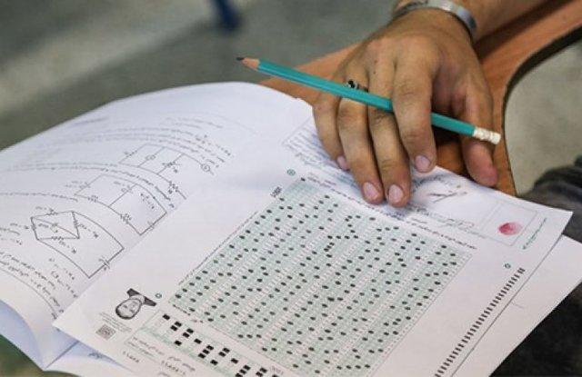 اصلاحات دفترچه انتخاب رشته کارشناسی ارشد همراه با رشتههای جدید منتشر شد