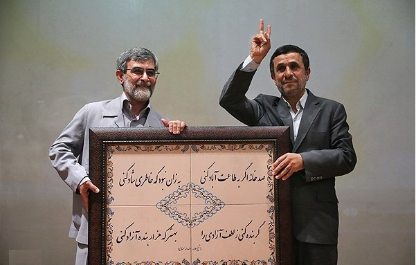 احمدی نژاد غلامحسین الهام