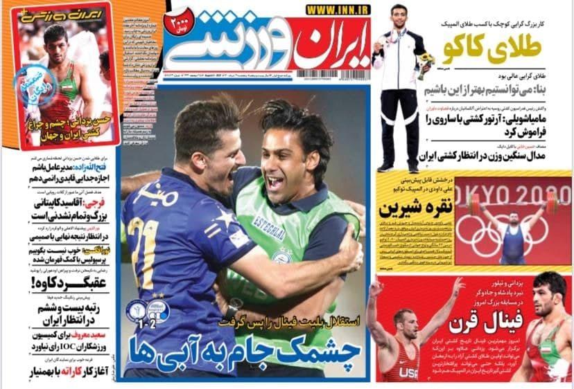 روزنامههای ورزشی 14 مرداد 1400