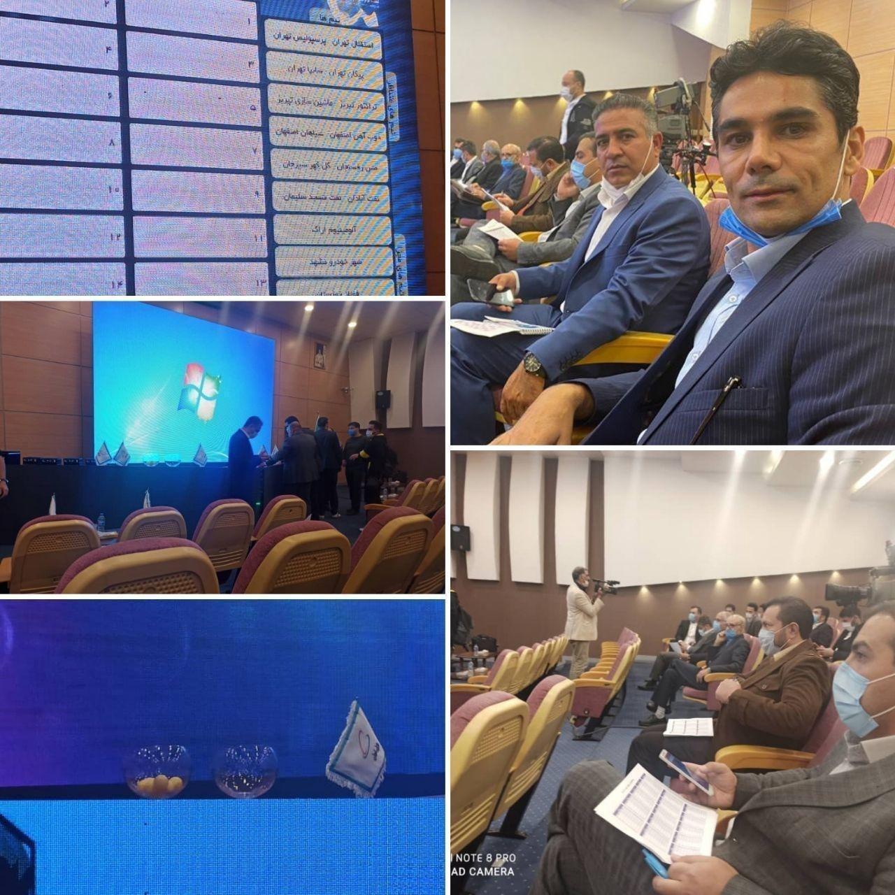 قرعهکشی بیستمین دوره لیگ برتر فوتبال