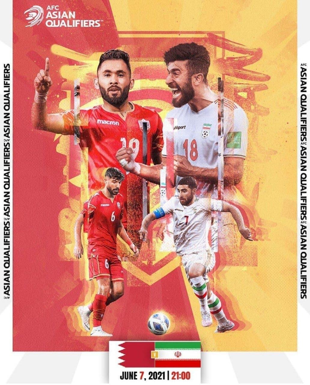 پوستر afc برای بازی امروز