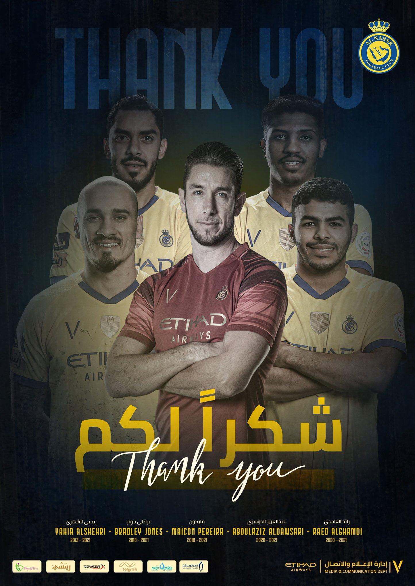 قطع همکاری النصر با 5 بازیکن پیش از دیدار با تراکتور