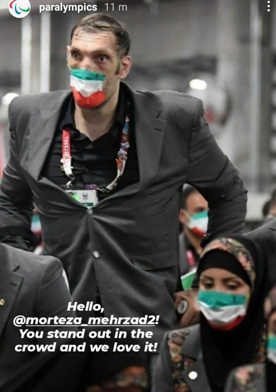 واکنش اینستاگرامی کمیته بین المللی پارالمپیک به حضور مرتضی مهرزاد