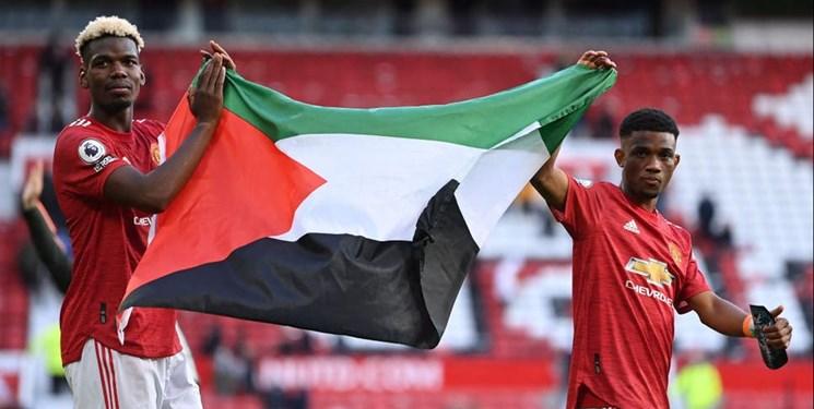 حمایت پوگبا از مردم فلسطین