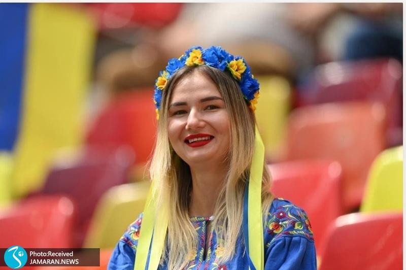 یورو 2020/ اوکراین- مقدونیه