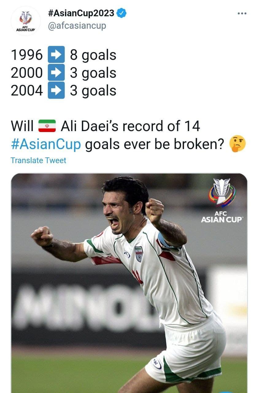رکورد ۱۴ گله علی دایی شکسته می شود؟
