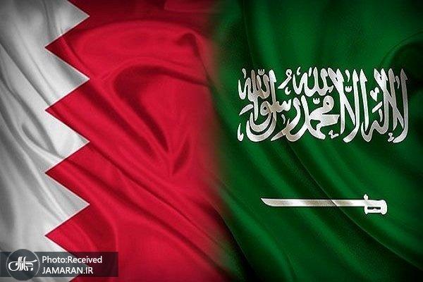 بحرین عربستان