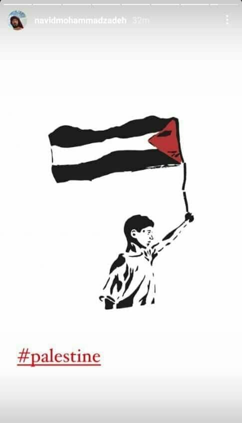 استوری نوید محمدزاده در حمایت از مردم فلسطین