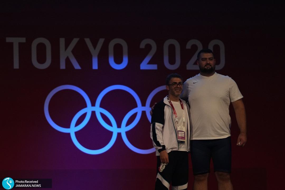 علی داودی وزنه برداری المپیک 2020