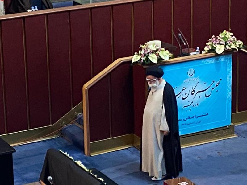 مجلس خبرگان (3)