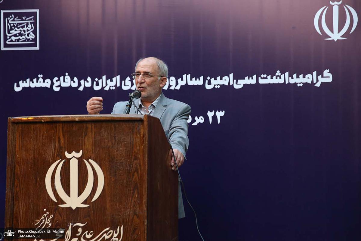 گرامیداشت سی امین سالروز پیروزی ایران در دفاع مقدس با حضور سید حسن خمینی