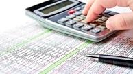 استارت اخذ مالیات از خانه های خالی در تابستان