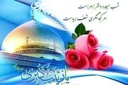 حضرت زینب(س) دارای همه فضائل انسانیت، و همه ارزش هایی که خداوند در آیه ٣٥ سوره مبارکه احزاب برای مرد و زن برشمرده است