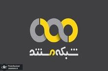 تدارک ویژه شبکه مستند  در نوروز 1400/  گفتوگوهای صمیمی با هنرمندان پیشکسوت در «رخ»، حیات وحش زیبای ایران در قاب «طبیعت وحشی»