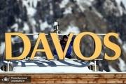 داووس؛ اجلاسی در سایه اعتراضات