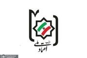 نامه اعتراضی دبیرکل حزب اعتماد ملی به قالیباف در خصوص «پاکسازی سیاسی» نامزدهای شوراهای شهر و روستا