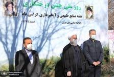 روحانی یک نهال سیب در باغ گیاهشناسی غرس کرد/ رییس جمهور: ایران کشوری ثروتمند است