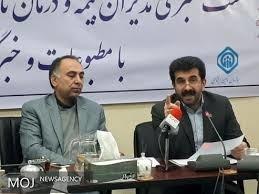 بیش از 2 هزار بیمه شده تامین اجتماعی در استان وجود دارد