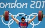رومانی از رقابتهای وزنهبرداری المپیک توکیو محروم شد