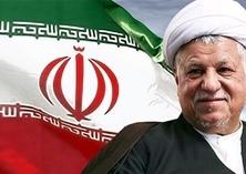 A look back at life of late Ayatollah Rafsanjani on fourth passing anniversary