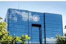استقبال بانک مرکزی از تصمیم اجلاس FATF