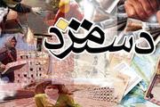 درخواست برای تشکیل جلسه بازنگری دستمزد کارگران