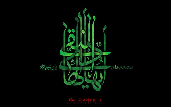 دانلود مداحی شهادت امام هادی علیه السلام/ حسین طاهری