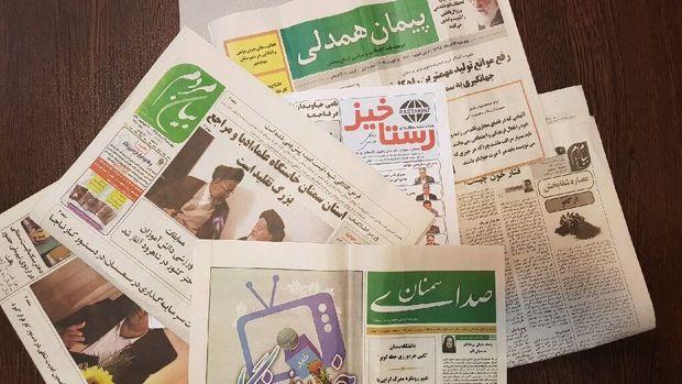 گردشگری، انتقال آب خزر و انتخابات سر خط مطبوعات سمنان