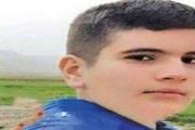 ماهان، پسر 12 ساله ای که قربانی اسیدپاشی شد