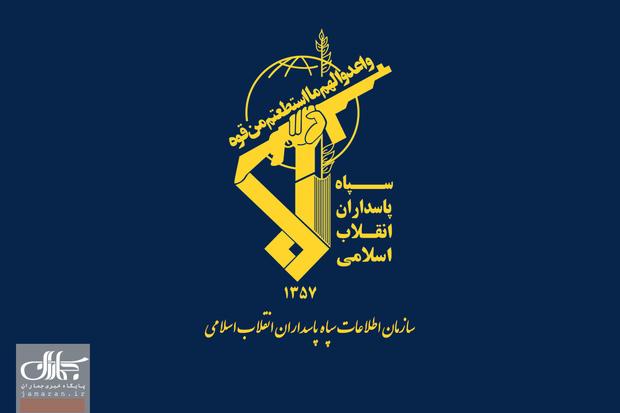 اطلاعات سپاه گروهک معاند «هبوط ایران» را متلاشی کرد