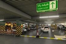 پارکینگ طبقاتی بوشهر تعیین تکلیف شود