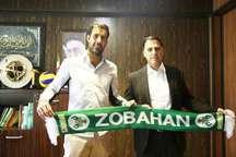 محمد باقر صادقی به تیم فوتبال ذوب آهن اصفهان بازگشت