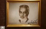از زندگی دکتر محمد قریب چه می دانید؟