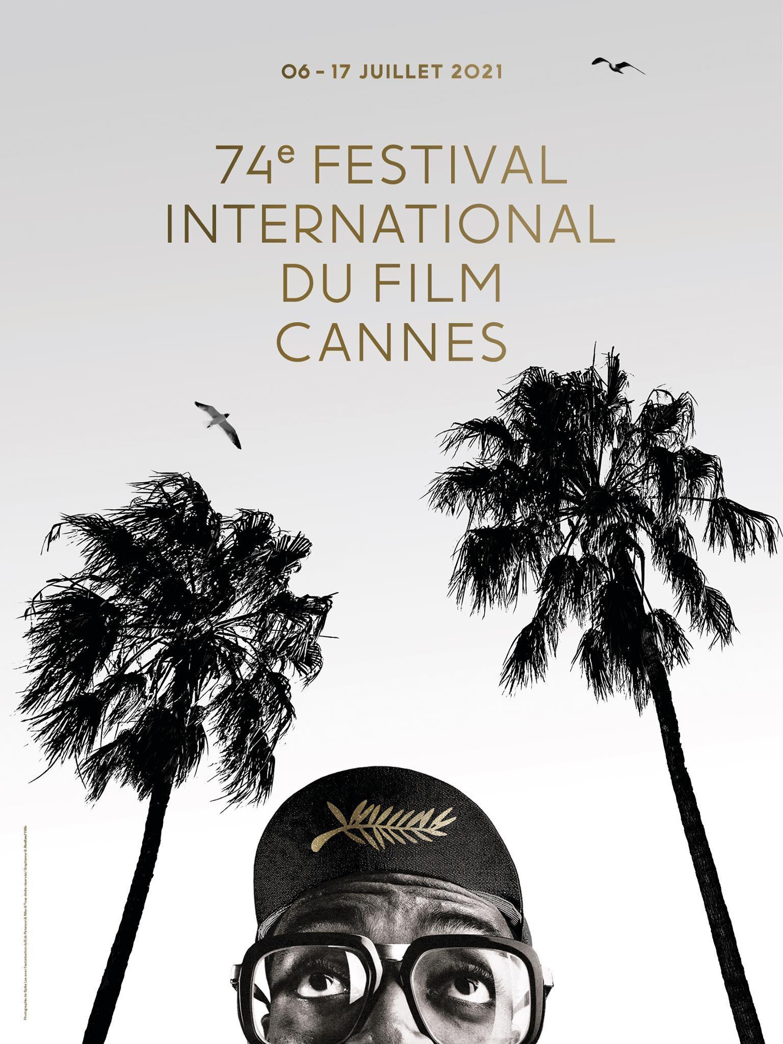 رونمایی از پوستر جشنواره کن ۲۰۲۱