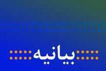بیانیه ی انجمن اسلامی  مدرسین دانشگاهها در باره ی افزایش نرخ بنزین و حوادث اخیر