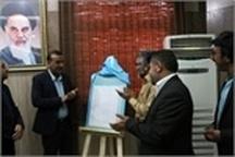 آغاز هفته ملی هنرهای نمایشی با شعار « گسترش گستره جامعه هدف و مخاطبین تئاتر» در خوزستان