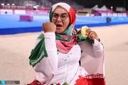 پارالمپیک 2020| زهرا نعمتی عضو کمیسیون ورزشکاران IPC شد