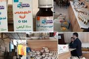 پلمب محل تولید و عرضه داروی تقلبی ضد کرونا در تهران