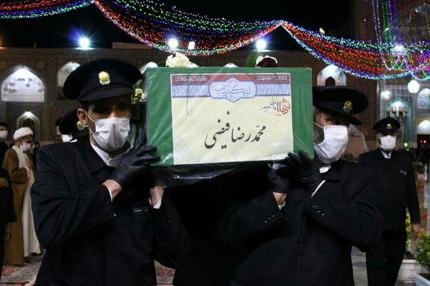 پیکر شهید محمدرضا فیضی در مشهد خاکسپاری شد