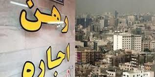 قیمت آپارتمان در تهران+جدول/ ۷ فروردین ۹۹