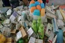 کشف و ضبط اقلام آرایشی بهداشتی قاچاق در استان البرز