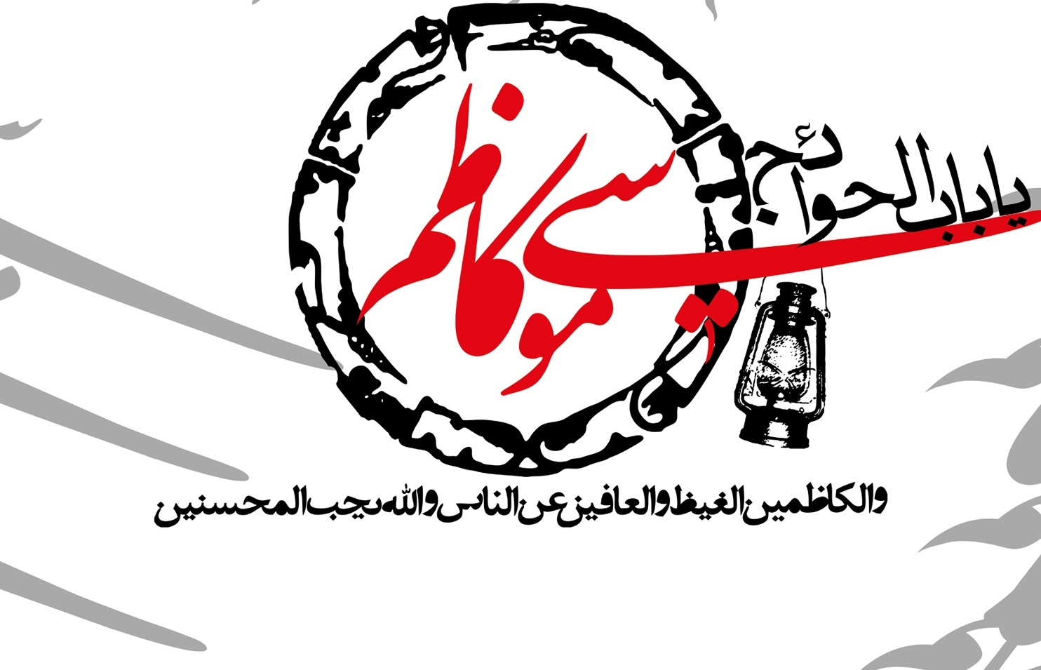 دانلود مداحی شهادت امام کاظم علیه السلام/ جواد مقدم