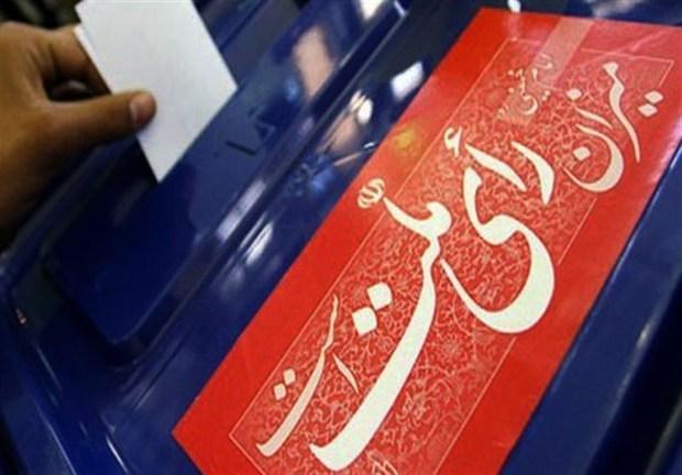 کاهش نامنویسی خانمها نسبت به دوره مجلس دهم در تهران