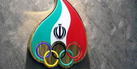 کمک ٥٠ میلیون تومانی کمیته ملی المپیک به کمیته ملی پارالمپیک