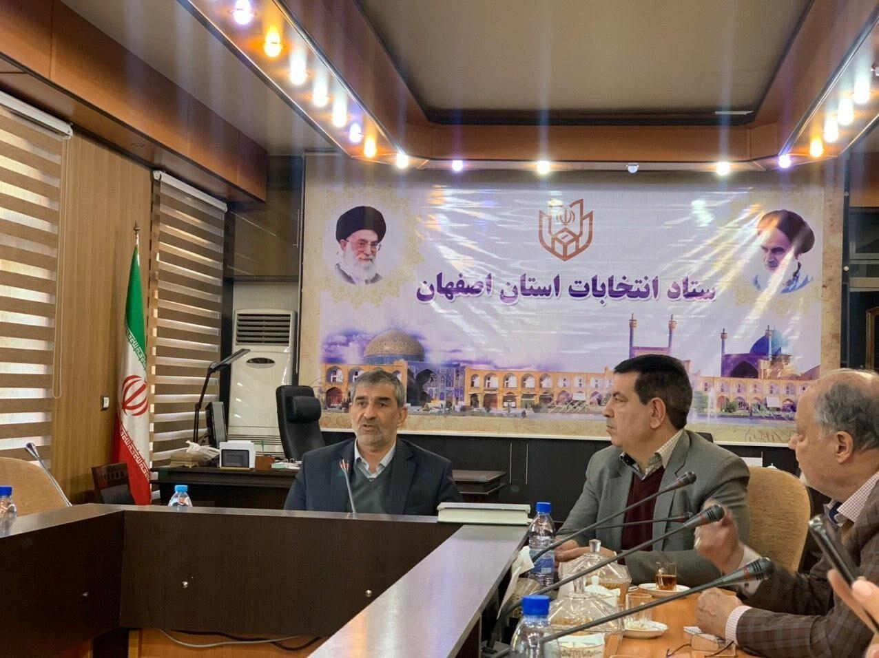 رییس ستاد انتخابات اصفهان: مسائل چالشی نباید فضای پرشور انتخاباتی را بر هم بزند