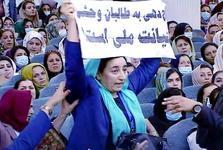 ادامه جنجال ضرب و شتم نماینده زن پارلمان افغانستان