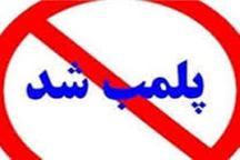 یک مرکز فاقد مجوز طب سنتی در تایباد مهر و موم شد