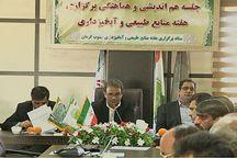 کاهش 100 درصدی تصرفات منابع طبیعی در جنوب استان کرمان